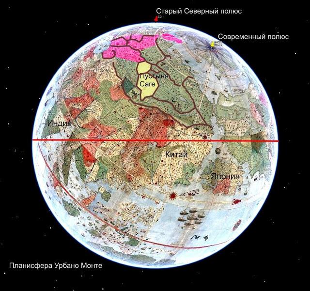 Сколько реально лет Уральским горам?