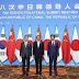 လှကျော်ဇော - တရုတ်-တောင်ကိုးရီးယား-ဂျပန် (၃) နိုင်ငံထိပ်သီးအစည်းအဝေးကြီး