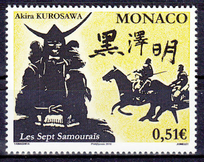 Monaco stamp commemorating Akira Kurosawa and his movie Seven Samurai