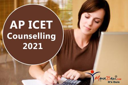 AP Icet certification verification 2021