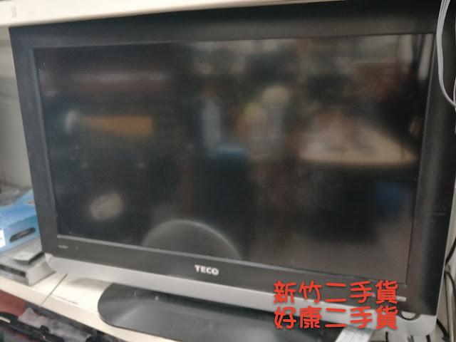 中古電視,二手電視,液晶電視