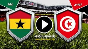 تونس تفوز على  غانا بضربات الجزاء وتحصل على بطاقة التاهل لدور ربع النهائي من كأس الأمم الأفريقية