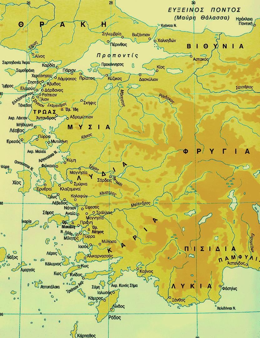 Μικρά Ασία: Ιστορικές αναφορές από αρχαιοτάτων χρόνων σε πέντε βίντεο