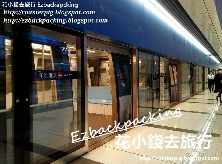 香港國際機場中場客運廊站