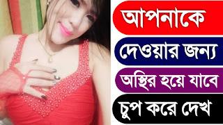 Single Live Chat & video Call Stranger Girl Mingle live