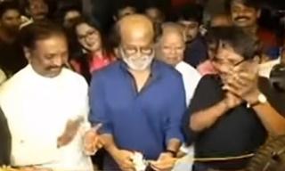 Veteran Director Bharathiraja's Film School inauaguration (BRIIC) | Rajinikanth, Kamal Hassan