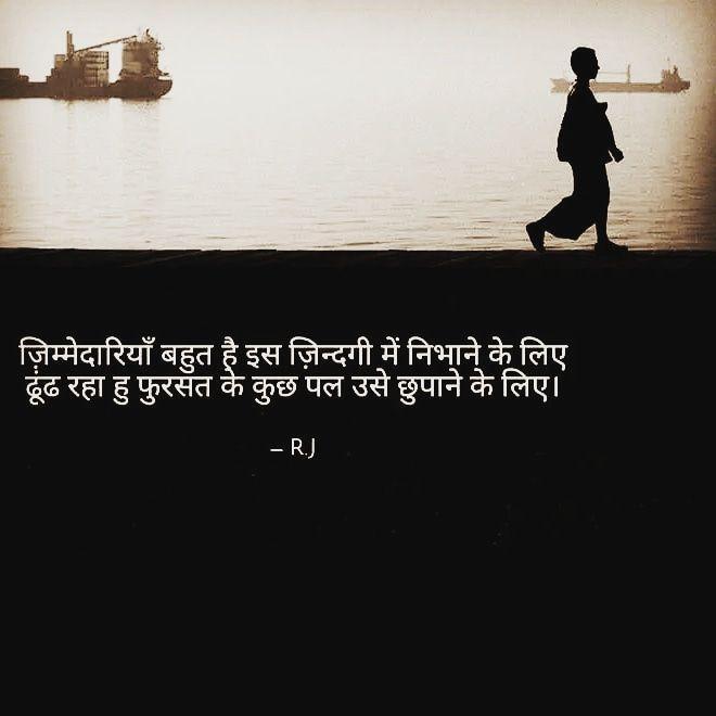 inspirational quotes (lovestatuswhatsapp.com)