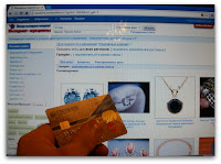 дарим подарки при регистрации и даем заработать на партнерской программе интернет аукциона