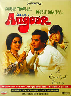 Classic Retro Comedy Movies of Bollywood