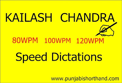 Kailash Chandra Shorthand Dictations Part- 17