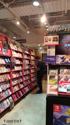 Tsutaya Shibuya Tokyo
