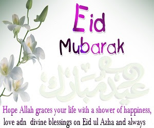 Happy Eid Fitr mubarak 2017 1438h greetings