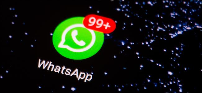 تطبيق WhatsApp مع الإخطارات