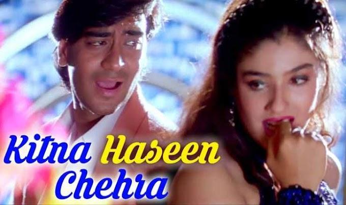 कितना हसीन चेहरा Kitna Haseen Chehra Lyrics in Hindi