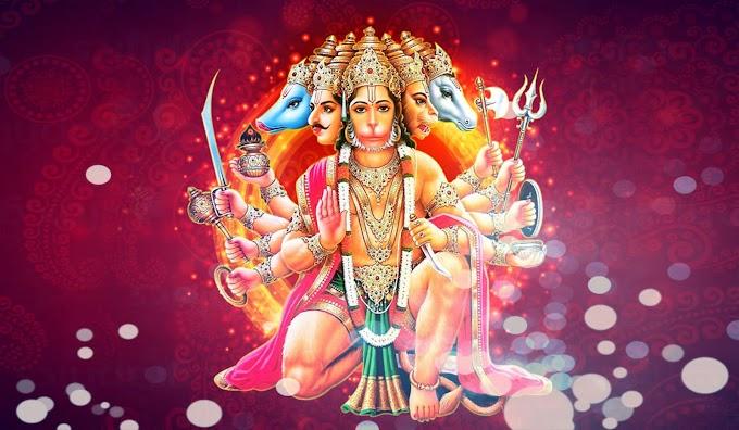 पंचमुखी हनुमान कवच के लाभ Benefits of Panchmukhi  Hanuman kavach recitation