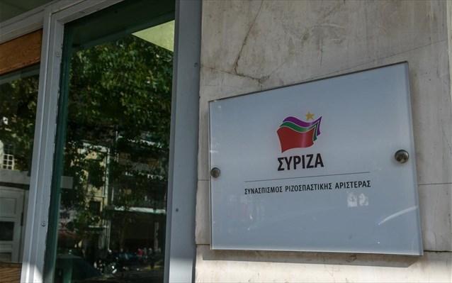 Ερώτηση των ευρωβουλευτών του ΣΥΡΙΖΑ για τη νέα συμφωνία με την «Ελληνικός Χρυσός»