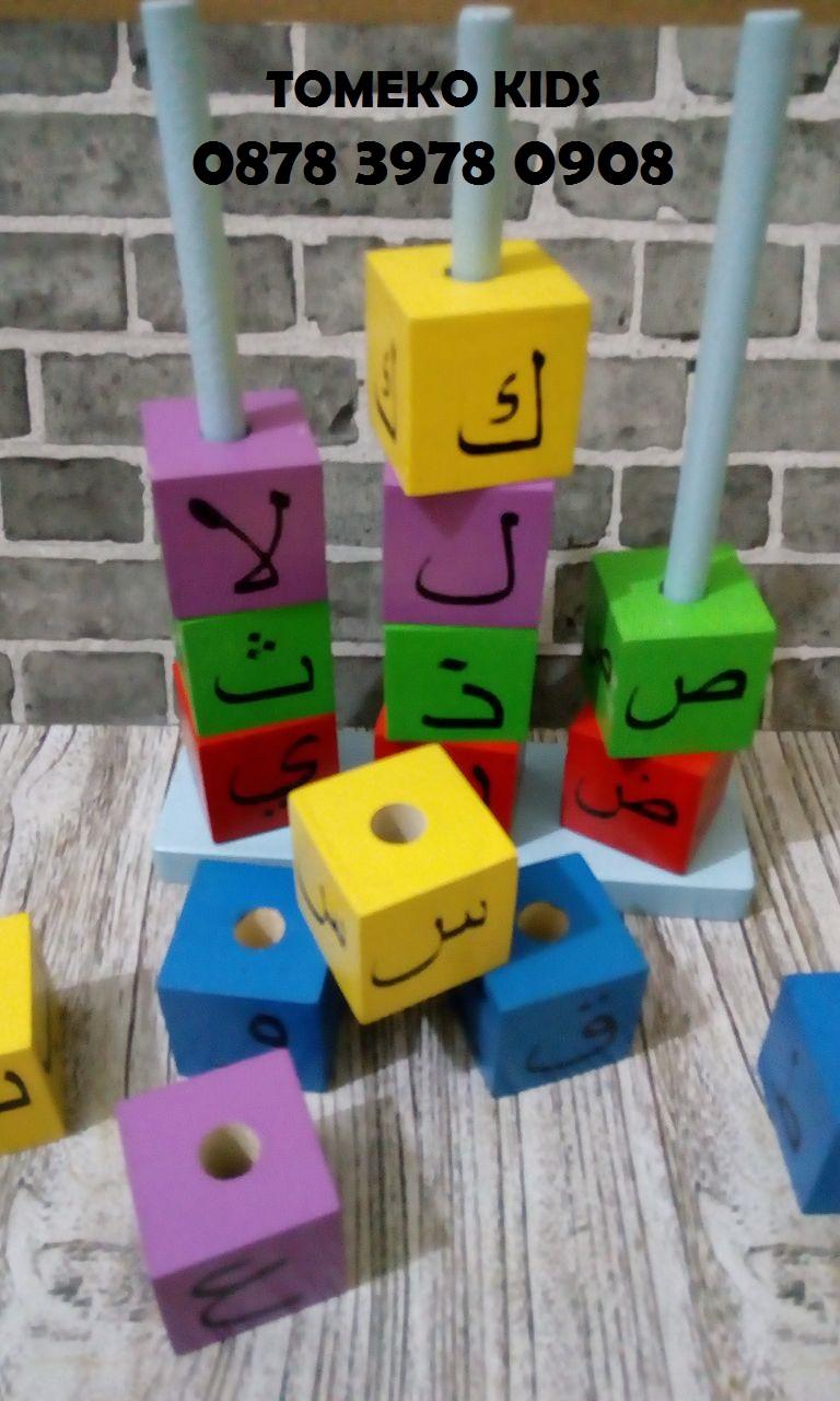 Mainan Edukatif Menara Susun Hijaiyyah Agen Mainan Edukasi Pusat
