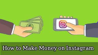 ইনস্টাগ্রাম থেকে টাকা আয় কিভাবে করবেন (Earn Money Online)-How to earn money from instagram account