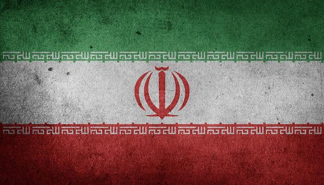 Profil & Informasi tentang Negara Iran [Lengkap]