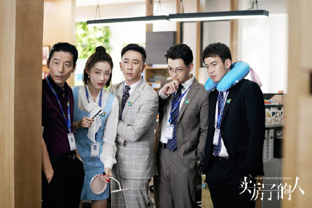 Your Home Is My Business Chinese TV series