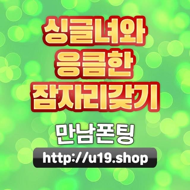 서울동작장어무한리필