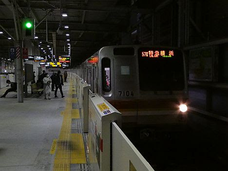 【引退前の最後の運用!】7000系特急 横浜行き