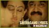 Sreeragamo Song Lyrics - Pavithram Malayalam Movie Song