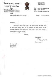 मुकेश सहानी को बिहार सरकार में मंत्री मनोनीत होने के लिए बधाई, अब आरक्षण दिलाने के लिए करें कार्य
