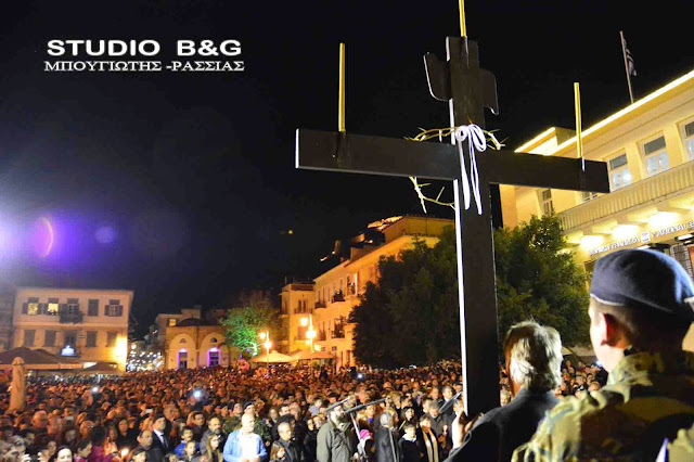 Η περίφημη «Ορχήστρα Ρωμάνα» τη Μ. Παρασκευή στη συνάντηση των επιτάφιων στο Ναύπλιο