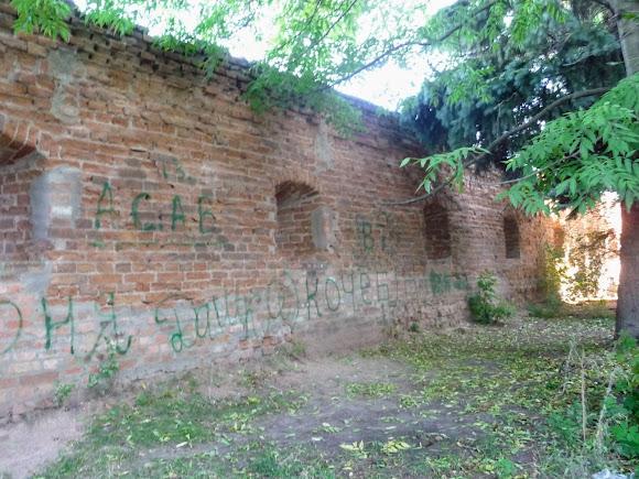 Бердичів. Кріпосна стіна з бійницями