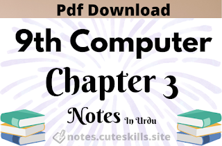 9th Class Computer New Syllabus Chapter 3 Notes in Urdu pdf