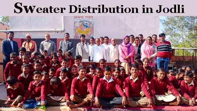 जोडली के सरकारी स्कूल के बच्चों को 52 स्वेटर वितरित