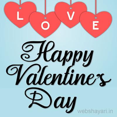 valentins day image 2020