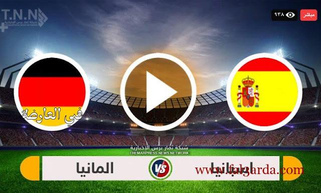موعد مباراة اسبانيا وألمانيا بث مباشر بتاريخ 17-11-2020 دوري الأمم الأوروبية