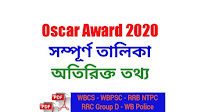 Oscar Award 2020 winners list pdf