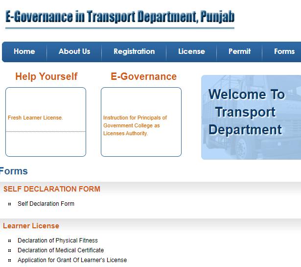 Form 1 Self Declaration Punjab [Download] | Learning license