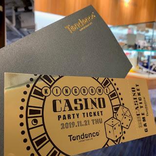 TENDENCE テンデンス Safari LEON サファリ レオン カジノ