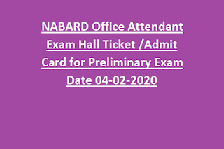NABARD Office Attendant Exam Hall Ticket, Admit Card for Preliminary Exam Date 04-02-2020