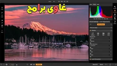 كيفية تثبيت  Camera Raw plug-in؟ How do I install Adobe Camera Raw؟