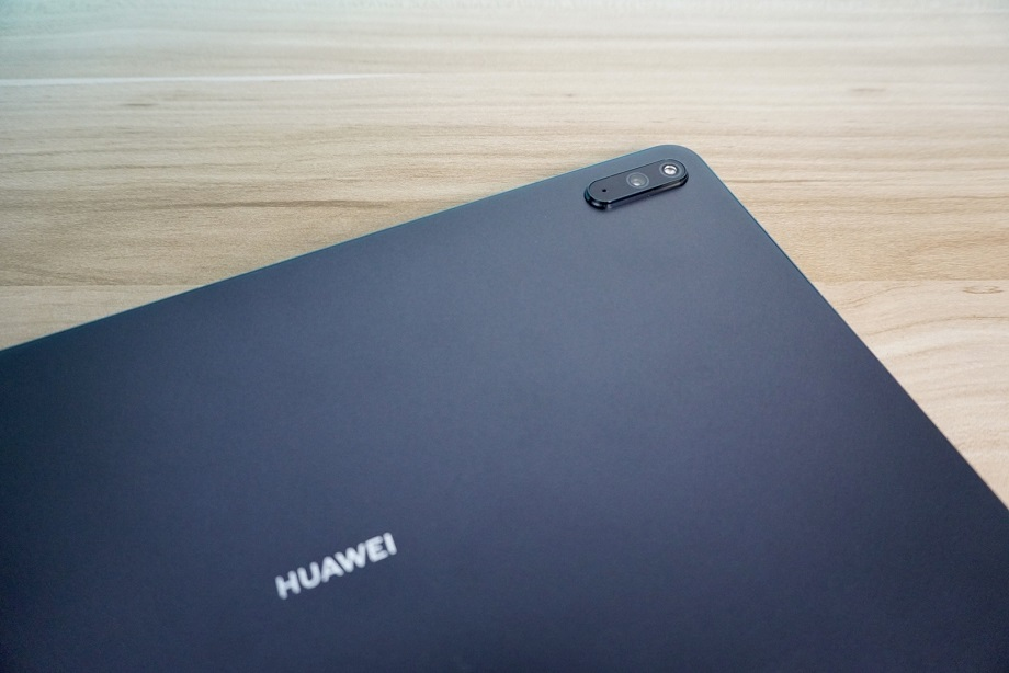 Huawei MatePad 11 Unboxing, First Impressions: Camera