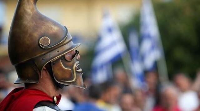 Καλά ξεμπερδέματα με τους «μακεδονομάχους» σας, κ. Παναγιωτόπουλε