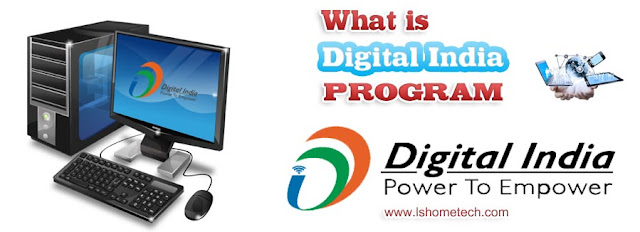 What is Digital India in Hindi