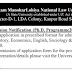 RMLNLU Lucknow -  Admission to Ph.D. (Law) Program 2019 - last date 16/08/2019