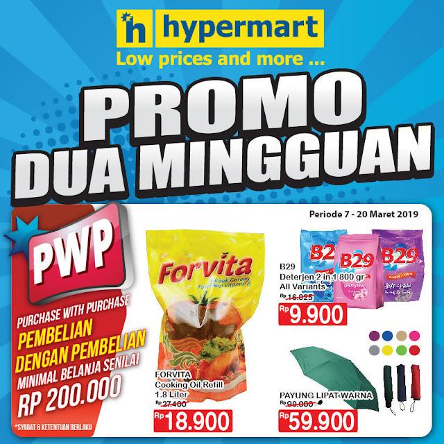 #Hypermart - #Promo #Katalog 2 Mingguan Periode 07 - 20 Maret 2019