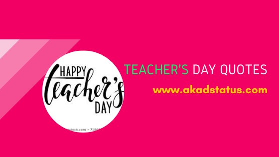 Teacher's Day Tamil Quotes
