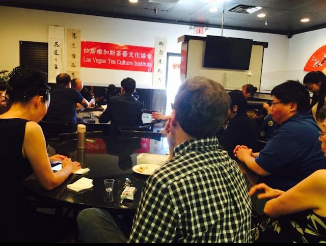 Chinese Tea Ceremony, Niu Gu Restaurant, Chinatown Las Vegas.