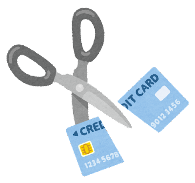 クレジットカードをハサミで切っているイラスト