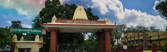 Gurukula Kangri Vishwavidyalaya, Haridwar Admission Form 2020