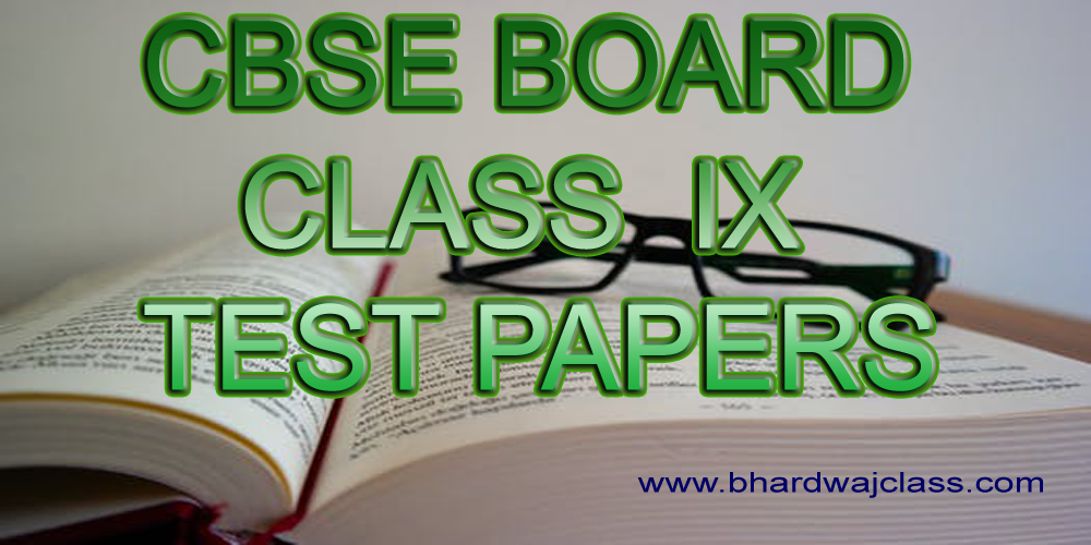 CBSE Class 9 test paper for Matter in our surroundings