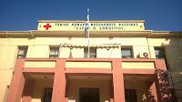 Το Γενικό Νοσοκομείο Φλώρινας ενδιαφέρεται για την πρόσληψη επικουρικού ιατρού προκειμένου να καλύψει άμεσες και επιτακτικές ανάγκες του στην ειδικότητα της καρδιολογίας.
